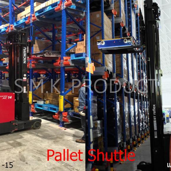 Pallet Shuttleเป็นระบบจัดเก็บกึ่งautoกึ่งmanualจัดเก็บสินค้าบนพาเลทวางสินค้าในแนวลึกยาว(lifo)-(fifo)